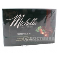 Конфеты «Michelle Collection», 200 г.