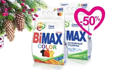 -50% Bimax Color