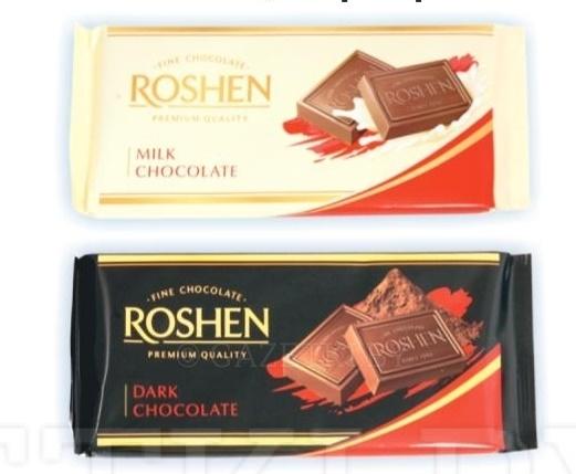иркутск где можно купить экстачерный шоколад этого