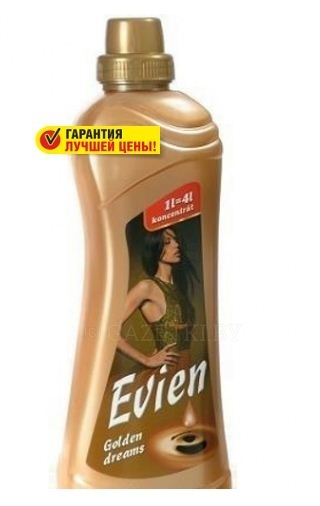 концентрат EVIEN GOLDEN DREAMS