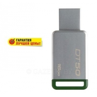 usb флэшка KINGSTON DT50/16GB
