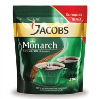 Кофе растворимый Jacobs Monarch 500 г.