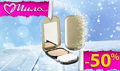 MAX FACTOR Facefinity Compact,Крем-пудра