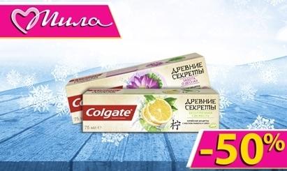 COLGATE, Древние секреты Паста зубная, 75 мл
