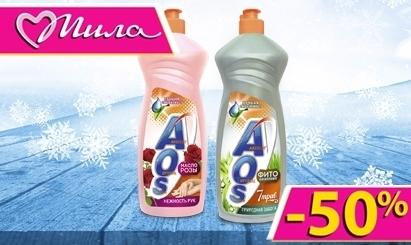 AOS, Средство для мытья посуды, 1 л