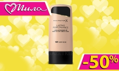 MAX FACTOR Lasting Performance, 35 мл