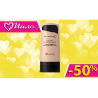 MAX FACTOR Lasting Performance, 35 мл - стр 1