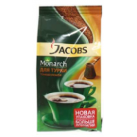 Кофе Jacobs Monarch для турки 200 г