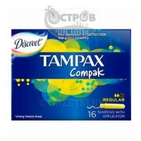 Тампоны женские гигиенические с аппликатором Regular Duo TAMPAX Compak, 16 шт