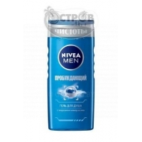 Гель для душа Nivea Shower for Men Пробуждающий, 250 мл