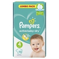 Подгузники Pampers Active Baby Jumbo maxi (9-14 кг) 70 шт