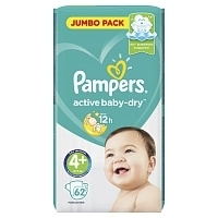 Подгузники Pampers Active Baby Jumbo maxi plus (10-15 кг) 62 шт