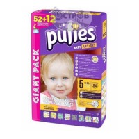 Подгузники Pufies Junior 5 (11-20 кг), 64 шт