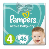 Подгузники Pampers Active Baby-Dry Maxi (9-14 кг), 46 шт