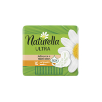 Прокладки гиг. Naturella Ultra normal 10шт