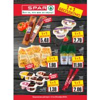 Скидки в магазинах Spar с 13 по 20 ноября