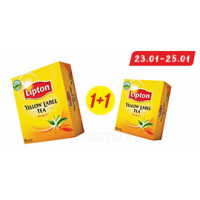 Чай черный Lipton Yellow Label, 100пак