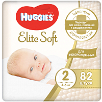 Подгузники Huggies Elite Soft 2 Mega 4-6кг (82шт)