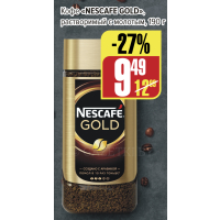Кофе Nescafe Gold раст. 190 г