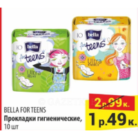 Прокладки Bella For Teens