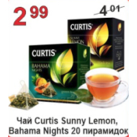 Чай Curtis Sunny Lemon, Bahama Nights 20 пирамидой
