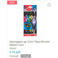 Карандаши цв. Color' Peps Monster Maped 12шт
