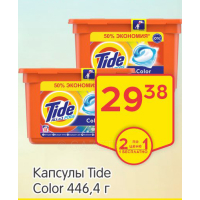 Капсулы Tide Color 446,4 г