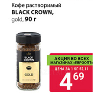 Кофе растворимый BLACK CROWN, gold, 90 г