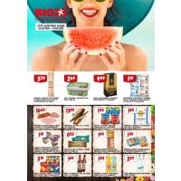 Скидки в магазинах Bigzz (Бигзз) с 06.08 по 19.08