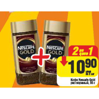 Кофе Nescafe Gold растворимый 95 г