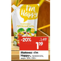 Майонез Im Happy