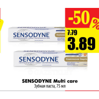 SENSODYNE Multi care Зубная паста, 75 мл