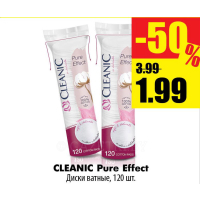 CLEANIC Pure Effect Диски ватные, 120 шт.