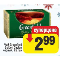 Чай Greenfield Golden Ceylon черн., 25 пак.,