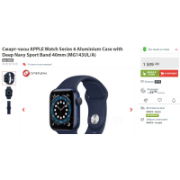 Смарт-часы APPLE Watch Series 6 Aluminium Case with Deep Navy Sport Band 40mm (MG143UL/A)
