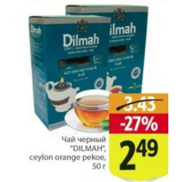 Чай черный DILMAH, ceylon orange pekoe, 50 r