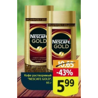 Кофе растворимый NESCAFE GOLD, 95г