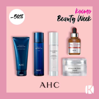 КОСМО BEAUTY WEEK 1 - 8 Марта 2021