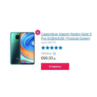 Смартфон Xiaomi Redmi Note 9 Pro 6GB/64GB (Tropical Green) код 6.106.731