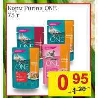 Корм Purina ONE 75 г