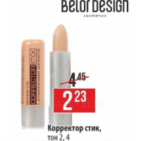 Корректор Belordesign стик